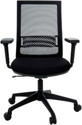 Bureaustoel Quantore small zwart